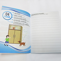 訂造筆記本 Tailor-made Notebook-2