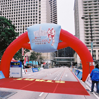 ¦a�K�v¨B��MTR Hong Kong Race Walking(2005)