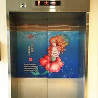 ¤�­°¾÷ªù¶K¯� Elevator door Sticker